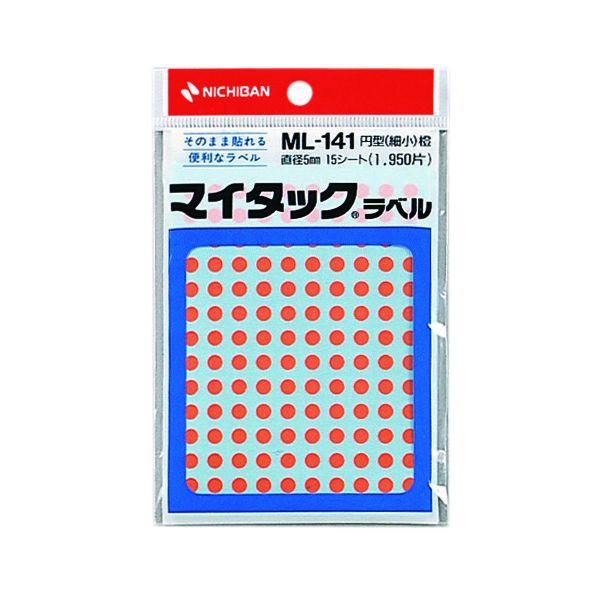 ニチバン ML-141-13 マイタック ML-141 橙 アウトレット☆送料無料 登場大人気アイテム カラーラベル 5mm カラーラベルシール ML14113