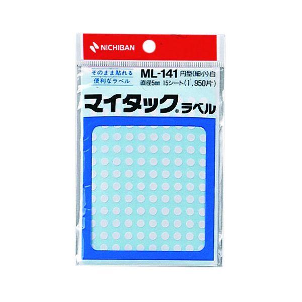ニチバン 初売り ML-141-5 マイタック ML-141 白 カラーラベル 5mm 信頼 ML-1415 カラーラベルシール ML1415