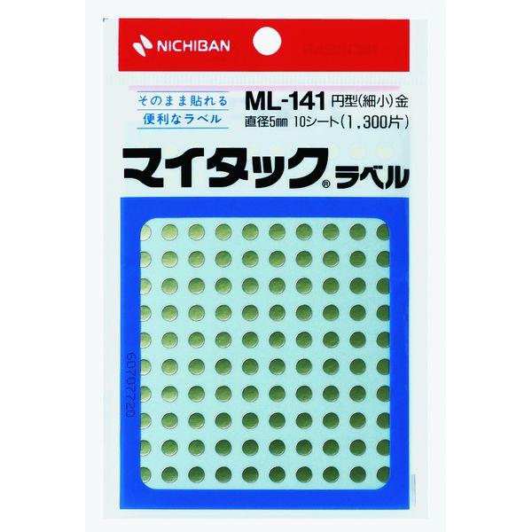 ニチバン ML-141-9 マイタック 販売 驚きの価格が実現 ML-141 金 ML-1419 カラーラベル ML1419 カラーラベルシール 5mm
