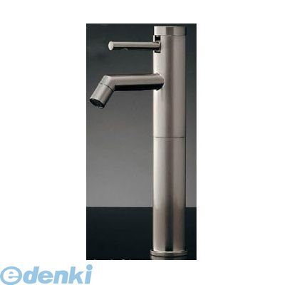 カクダイ [716-223-13] シングルレバー立水栓 71622313