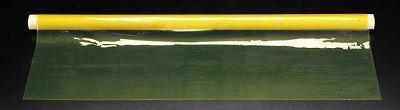 【個人宅配送不可】[EA911AG-67]「直送」【代引不可・他メーカー同梱不可】 1.0x915mm x10m (PVC製) フィルム (イエロー) EA911AG67【キャンセル不可】