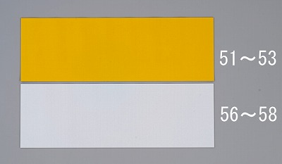 【ポイント最大29倍 3月25日限定 要エントリー】[EA983GB-53] 500x600mm 反射マグネットシート (黄) EA983GB53【キャンセル不可】