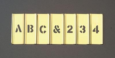 【個人宅配送不可】 エスコ EA591BX-7 直送 代引不可・他メーカー同梱不可 75mm 真鍮製 レターリングプレートセット EA591BX7【キャンセル不可】
