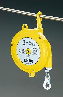 【個人宅配送不可】 EA987ZB-9A 直送 代引不可・他メーカー同梱不可 5.0-9.0kg/2.5mスプリングバランサー EA987ZB9A【キャンセル不可】