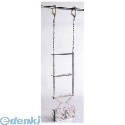 【個数:1個】ORIRO 松本機工 ORIRO6-NASKAN 直送 代引不可・他メーカー同梱不可 避難はしご 強力折たたみ式【ナスカンフック仕様】 6型 ORIRO6NASKAN