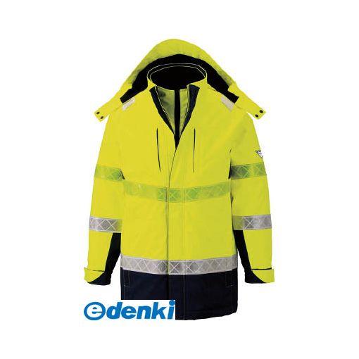 ジーベック 801803L 801 高視認防水防寒コート 3L イエロー