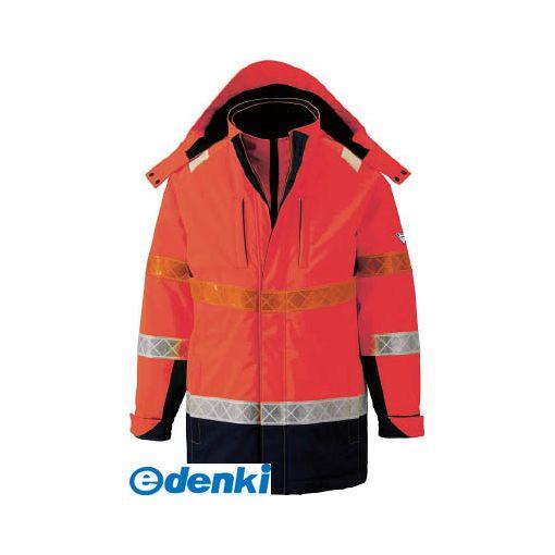 ジーベック 801823L 801 高視認防水防寒コート 3L オレンジ