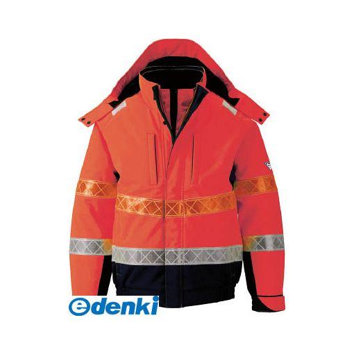 ジーベック 802823L 802 高視認防水防寒ブルゾン 3L オレンジ