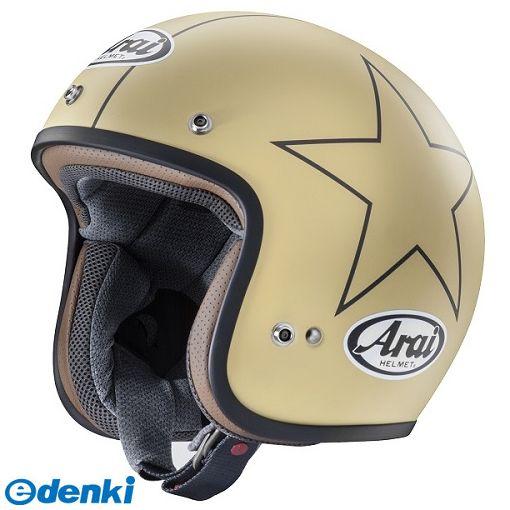 アライヘルメット 4530935476299 CLASSIC-MOD STARSCAMEL 61-62