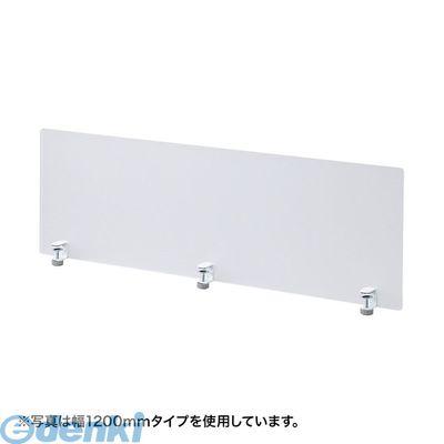 【個数:1個】サンワサプライ [SPT-DP140] デスクパネル【クランプ式】【W1400】 SPTDP140