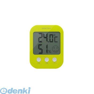 ドリテック DRETEC O-230GN デジタル温湿度計 オプシス グリーン O230GN