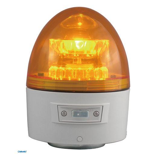 【個数:1個】日恵 [VL11B-003AY/RD] 「直送」【代引不可・他メーカー同梱不可】 無線式・電池式LED回転灯 ニコカプセルΦ118 黄VL11B003AY/RD