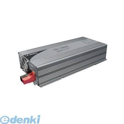 電菱 DENRYO TS-1500-124F 正弦波インバータ:TSシリーズ バッテリー入力のみ 1500W 24V TS1500124F