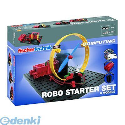 フィッシャーテクニック CP-24 Roboスターターキット CP24