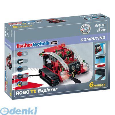 フィッシャーテクニック [CP-28] RoboTX探査ロボット CP28