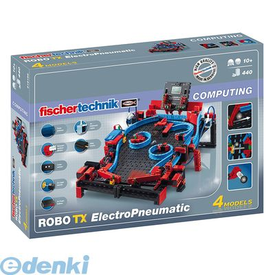 フィッシャーテクニック CP-30 RoboTX空気圧ロボット CP30
