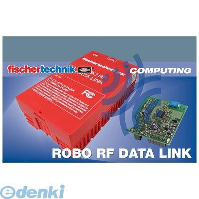 フィッシャーテクニック PA-24 無線モジュールRF Data Link PA24