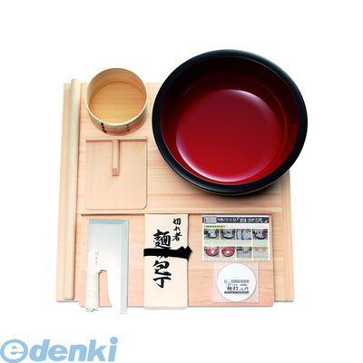 豊稔企販 [A-1550] 麺打セット 雅【そば・うどんDVD付】 A1550【送料無料】