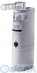 【受注生産品 納期約3週間】[805004] model Qfit 電動マスクフィットテスタ  手動式ベーシックキット