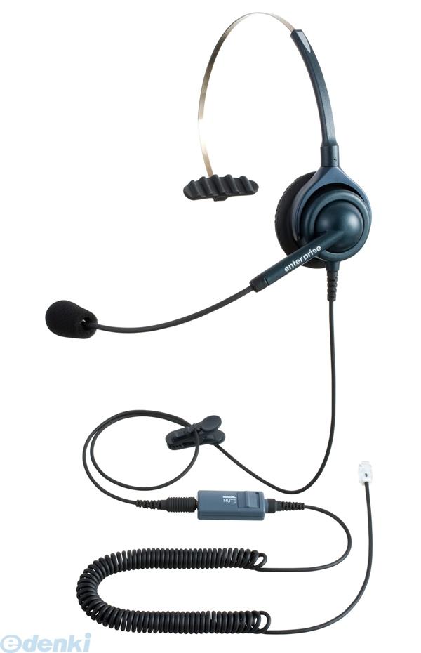 【個数:1個】Enterprise[EN-L-OG-MC3] 「直送」【代引不可・他メーカー同梱不可】ンタープライズ ヘッドセット 片耳タイプ オリーブグリーン 送話レベル低タイプ L ENLOGMC3