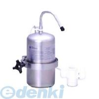 マルチピュア [MP400SC] 浄水器 カウンタートップタイプ