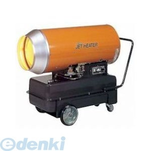 オリオン HPS830A-60 直送 代引不可・他メーカー同梱不可 可搬式温風機 ジェットヒーターHP 60HZ HPS830A60