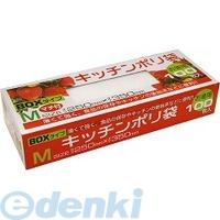 【まとめてケースでお買得】 ハウスホールドジャパン [KB-12] ボックスタイプ保存袋 100枚×120箱入 KB12