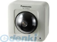 【ポイント最大40倍!12/5日限定!※要エントリー】パナソニック(Panasonic) [BB-ST165A] ネットワークカメラ・メガピクセルタイプH.264対応屋内有線 BBST165A