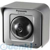 【ポイント最大40倍!12/5日限定!※要エントリー】パナソニック(Panasonic) [BB-SW172A] ネットワークカメラH.264対応屋外有線 BBSW172A