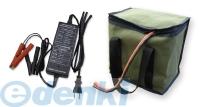 APB-33+UPA1A3 アシストバッテリーAPB-33 スマートバッテリーチャージャーUPA1A3セット APB33UPA1A3