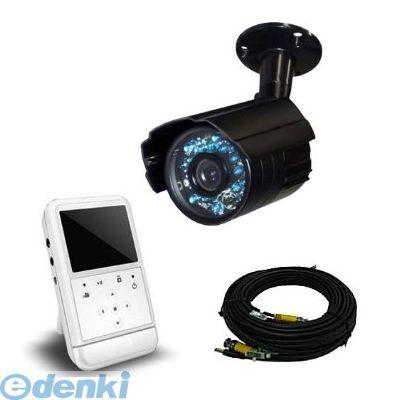 KK-250SD-S モニター付きSDカードレコーダー&カメラセット KK250SDS