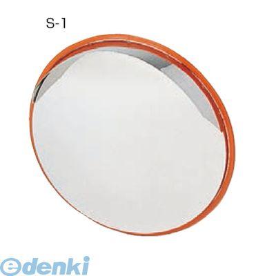 信栄物産 [S-3] ステンレスミラー 丸 474φ 枠色:オレンジ S3