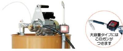 【個数:1個】アクアシステム(アクア) [EVVD20K400H]「直送」【代引不可・他メーカー同梱不可】 ハンディ電動オイルポンプ ドラム用 100V