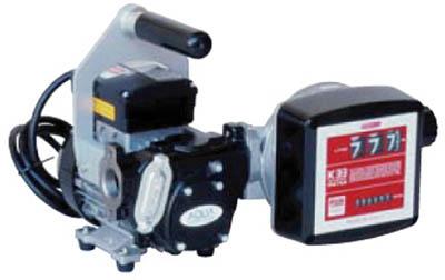 【個数:1個】アクアシステム アクア K33EVP56 直送 代引不可・他メーカー同梱不可 ハンディ電動灯油・軽油用ポンプ