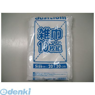 【まとめてケースでお買得】アイフィット工業 [4546999012205] 雑巾 10枚組×80パック