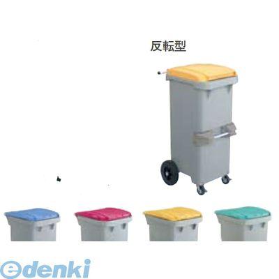 積水テクノ成型 [RCN110B]「直送」【代引不可・他メーカー同梱不可】 リサイクルカート #110 反転型 ブルー【送料無料】
