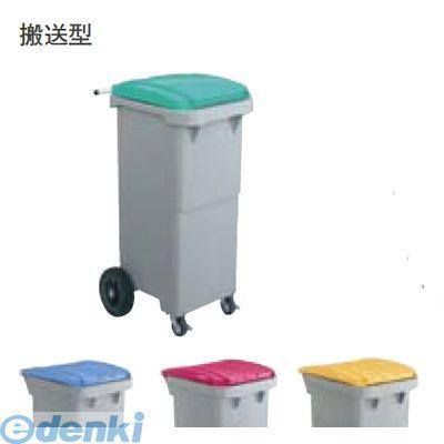 積水テクノ成型 [RCN11HG]「直送」【代引不可・他メーカー同梱不可】 リサイクルカート #110 搬送型 グリーン【送料無料】