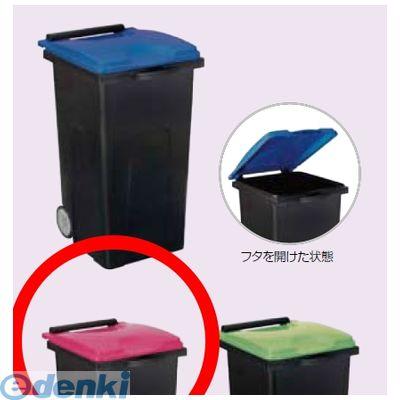 積水テクノ成型 [RCN90R]「直送」【代引不可・他メーカー同梱不可】 リサイクルカート エコ#90 レッド【送料無料】