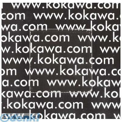 【個数:2個】粉河 KOKAWA AE-000-50 直送 代引不可・他メーカー同梱不可 アクリル板 透明 5mm 2入 AE00050【送料無料】