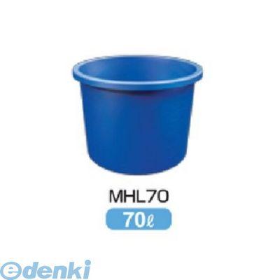 【個数:1個】【個人宅配送不可】カイスイマレン MHL70 HAISUICAPTUKI 直送 代引不可・他メーカー同梱不可 ポリエチレンタンク丸型槽浅型タイプ【排水キャップ付】 MHL70【送料無料】