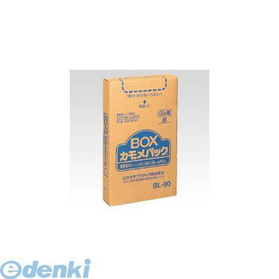 リケンファブロ [BL-90クロ] 【3個入】 カモメパックBOX 黒 90L 100P BL90クロ