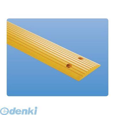 神栄ホームクリエイト(旧新協和)[SK-SDB-3L20] 減速板 色:黄色 L=2000 色:黄色 SKSDB3L20【普通自動車用 減速板】 SKSDB3L20, free style:0a24a0e2 --- sunward.msk.ru