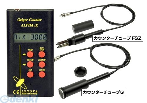 【個数:1個】 IX-3000+G+FSZ ALPHA iX3000+カウンターチューブG+カウンターチューブFSZ IX3000 多目的用放射線量測定器キット ガイガーカウンター