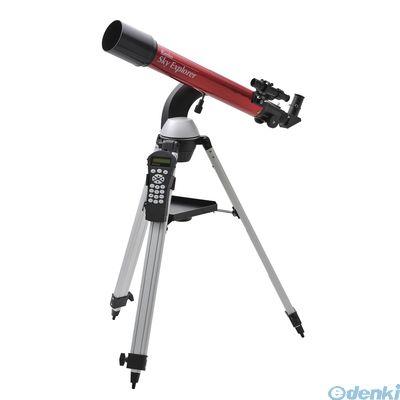 ケンコートキナー [SE-GT70A] 「直送」【代引不可・他メーカー同梱不可】 自動導入式天体望遠鏡 SEGT70A【送料無料】