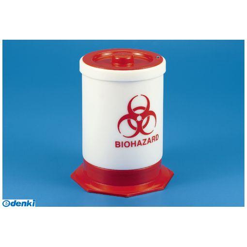 【個数:1個】ターソンズ(TARSONS) [583256] バイオハザード廃棄容器