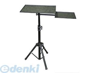 【個数:1個】キクタニ KIKUTANI LT-500 ラップトップ スタンド LT500