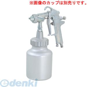 近畿製作所 [C 97Z-Z] スプレーガン 加圧式スプレーガン C97ZZ【キャンセル不可】