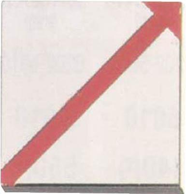 マイゾックス EP4BP アースプレート斜矢印貼付 EP-4BP【10セット】【キャンセル不可】