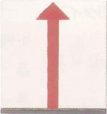 マイゾックス [EP5BP] アースプレート上矢印貼付 EP-5BP【10セット】【キャンセル不可】