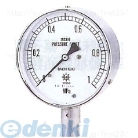 第一計器製作所 AUT133004 AU G3/8 75 圧力スパン4MPa AUT133004